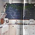 Heather's Vintage chalkboard in kitchen